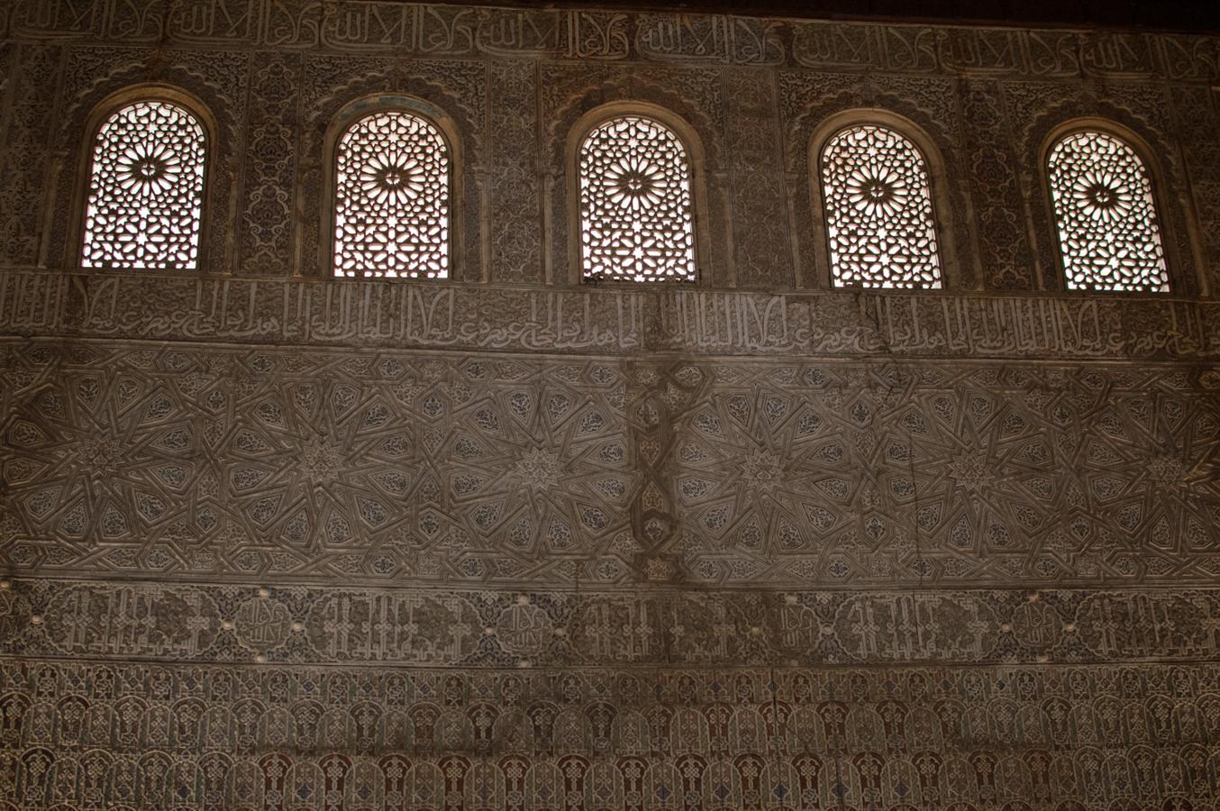 Alhambra-9015